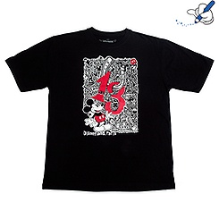 T-shirt pour homme Disneyland Paris 2013 style graffitis